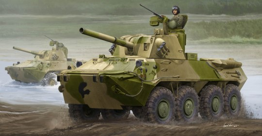 Trumpeter - 2S23 Self-propelled Howitzer