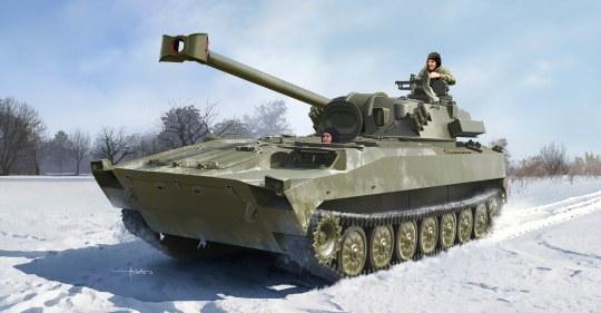 Trumpeter - Russian 2S34 Hosta Self-Propelled Howitzer/Motar