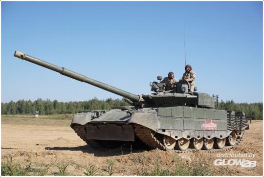 Trumpeter: Russian T-80BVM MBT