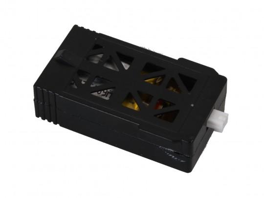 LiPo Battery 3.7V/100 mAh(23910)