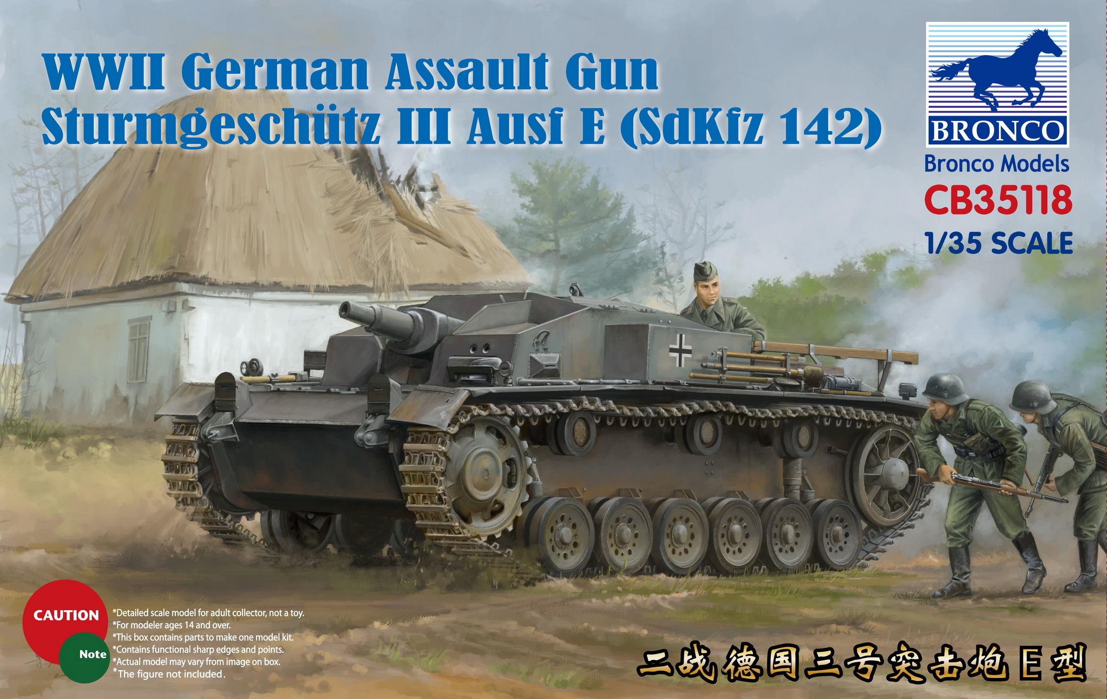 Bronco Models - WWII German Assault Gun Sturmgeschütz III Ausf E (SdKfz 142)