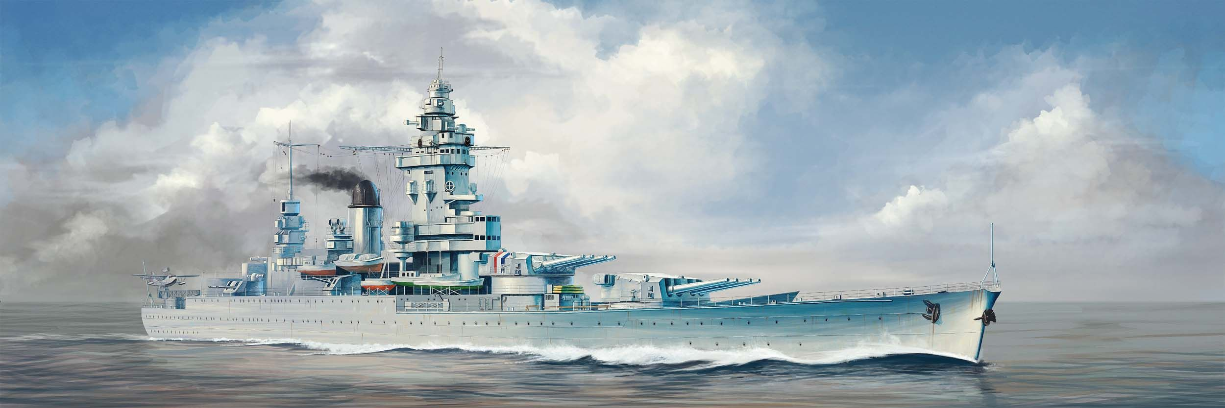 Hobby Boss - French Navy Strasbourg Battleship
